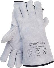 Перчатки Nitras с утепляющей подкладкой