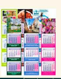 Квартальные календари из экокожи 290х800мм