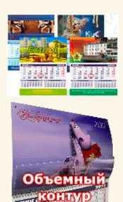Квартальные календари из экокожи 410х260мм