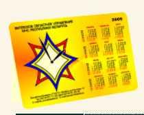 Календари сувенирные на подставке с часами