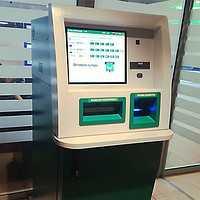 Терминал валютно-обменный Automated Currency Exchange Machine