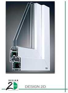 Окна ПВХ Salamander профильная система Design 2D
