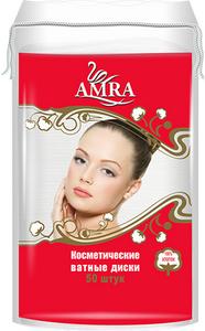 Косметические ватные диски АMRA 50 шт