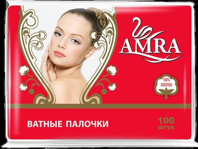 AMRA Ватные палочки в пакете 100 шт