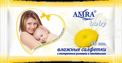 Салфетки влажные для детской гигиены AMRA с экстрактом ромашки 48 шт