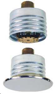 Спринклер розеткой вниз скрытый TY3551