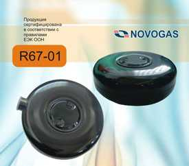 Баллон тороидальной формы с внешней горловиной АГТ-40 (ГЛИУ.365.00.00-04)