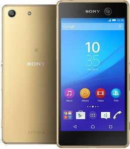 Смартфон Sony Xperia M5 золотой
