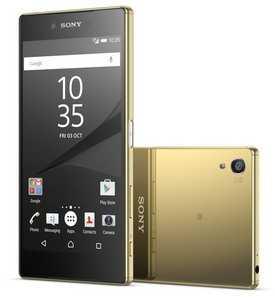 Смартфон Sony Xperia Z5 Premium золотой