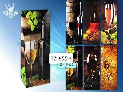 Пакет подарочный под бутылку TUKZAR бумажный 33x13x8.5 артикул TZ6554
