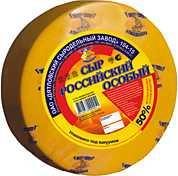 Сыр сычужный твердый Российский особый