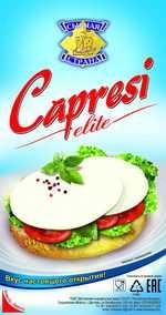 Мягкий сыр Капрези