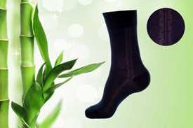 Носки мужские бамбуковые (Арт. B33)