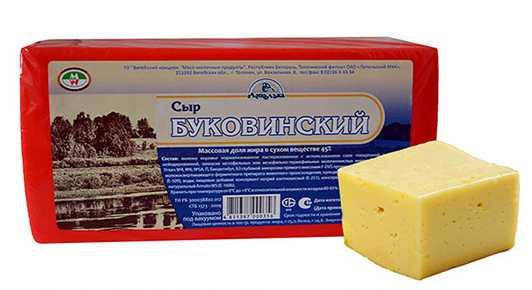 Сыр Буковинский 45% жирности