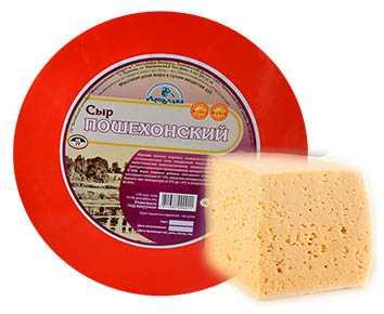 Сыр Пошехонский 45% жирности