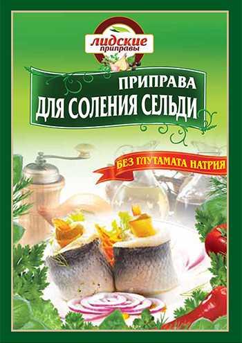 Приправа для соления сельди Лидские приправы 30 г