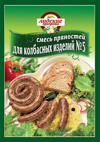 Смесь пряностей для колбасных изделий №5 Лидские приправы 20 г
