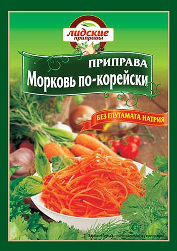 Приправа Морковь по-корейски Лидские приправы 20 г
