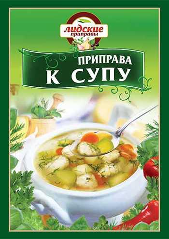Приправа для супа Лидские приправы 30 г