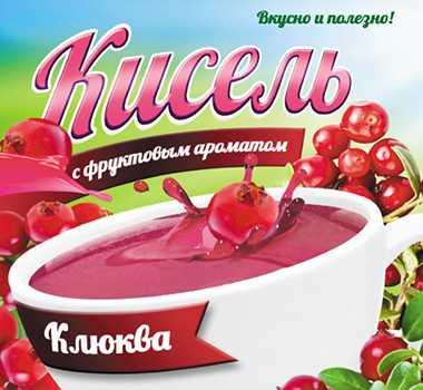 Кисель с фруктовым ароматом Клюква 220 г
