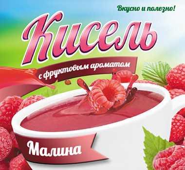 Кисель с фруктовым ароматом Малина 220 г