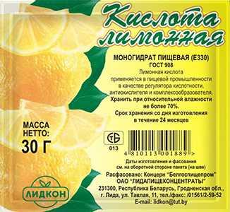 Кислота лимонная 30 г