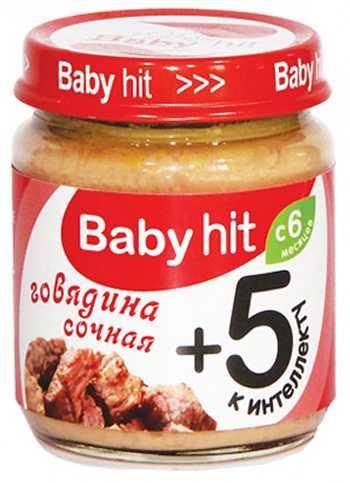 Консервы мясные для детского питания Говядина сочная Babyhit 100 г