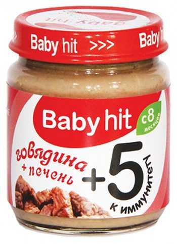 Консервы мясные для детского питания Говядина + печень Babyhit 100 г
