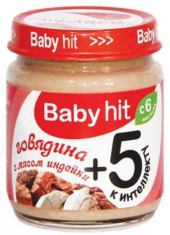Консервы мясные для детского питания Говядина с мясом индейки Babyhit 100 г