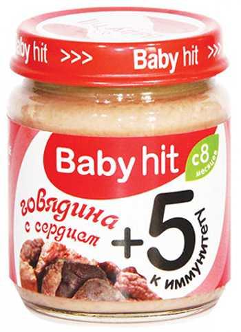 Консервы мясные для детского питания Говядина с сердцем Babyhit 100 г