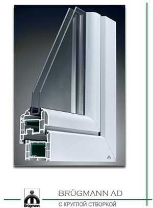 Окна ПВХ профильная система Brügmann AD с круглой створкой