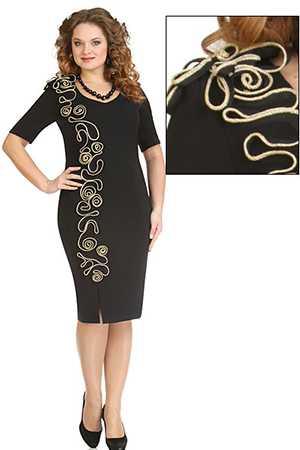 Платье женское артикул А-1013