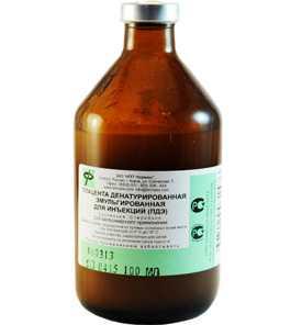 Плацента денатурированная эмульгированная для инъекций (ПДЭ) (раствор), 100мл