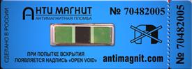 Антивандальная пломба-индикатор магнитного поля АМ-1