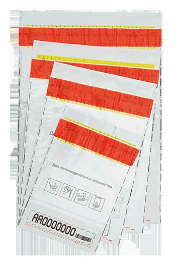 Сейф-пакет 195х260