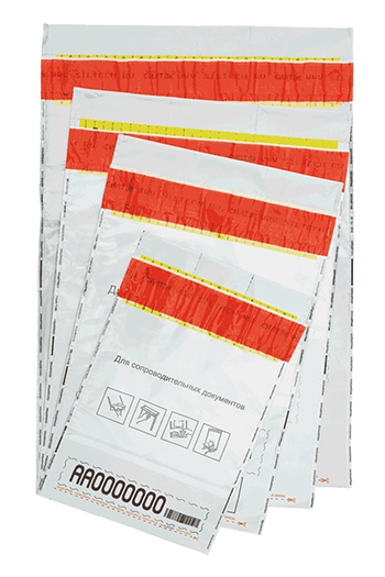 Сейф-пакет 330х475