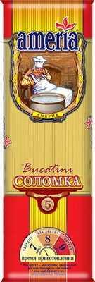 Макаронные изделия Ameria Соломка (Спагетти с дырочкой) 400г