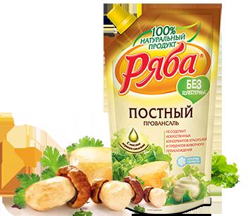 Майонез Ряба Постный Провансаль 50% жирности, 233 г - НМЖК ОАО (Россия)