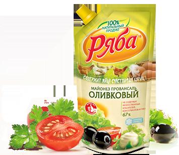 Майонез Ряба Провансаль 67% жирности, 230 г - НМЖК ОАО (Россия)