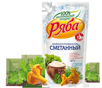 Майонез Ряба Сметанный 67% жирности, 233 г - НМЖК ОАО (Россия)