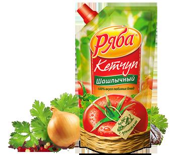 Кетчуп Ряба Шашлычный, 260 г - НМЖК ОАО (Россия)