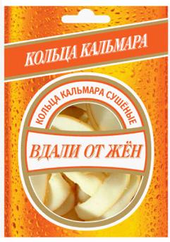 Кольца кальмара сушенного, ТМ Вдали от жён, 36 г - НМЖК ОАО (Россия)