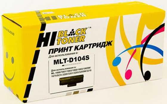 Картридж Samsung ML-1660 / 1665 / 1666 / 1661 / SCX-3200 / 3205 (HI-Black) MLT-104S с чипом