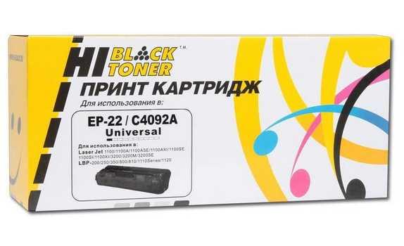 Картридж HP LJ 1100/3200/Canon EP-22 (Hi-Black) PHT-C4092A 2500K