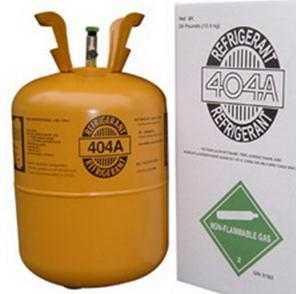Фреон R-404а Refrigerant