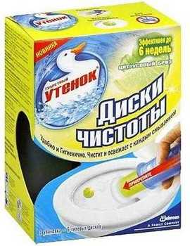 Диски чистоты Туалетный утенок цитрусовый бриз 6шт