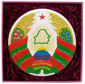Государственный Герб Республики Беларусь ( керамический цветной, диаметр 42 см )