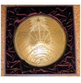 Государственный Герб Республики Беларусь (гипсовый, окрашенный под золото, диаметр 35 см)