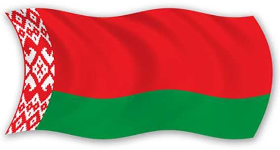 Государственный флаг Республики Беларусь кабинетный (двойной сшивной) -75х150 см