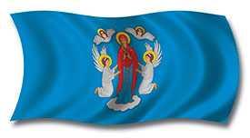 Флаг г. Минска уличный - 75х150 см